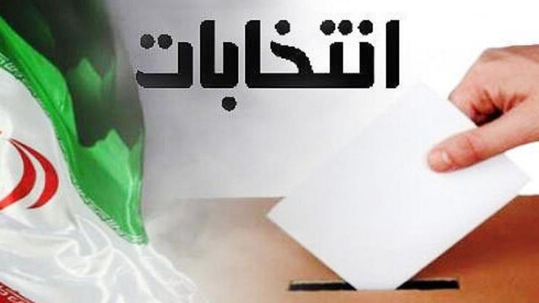 لیست شورای وحدت برای انتخابات شوراها فردا نهایی می شود